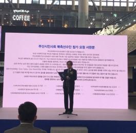 2020 부산 세계탁구선구권대회 북측 선수단 …