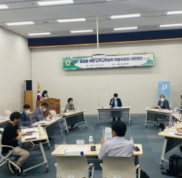 부산시의회 평화•통일을 위한 남북교류협력 특별…